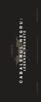 The Dark Knight Rises - Romanian Logo (xs thumbnail)