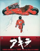 Akira - Japanese Blu-Ray cover (xs thumbnail)