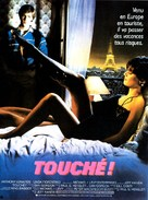 Gotcha! - French Movie Poster (xs thumbnail)