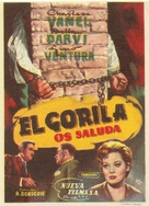 Le gorille vous salue bien - Spanish Movie Poster (xs thumbnail)