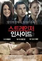The Stranger Within - South Korean Movie Poster (xs thumbnail)