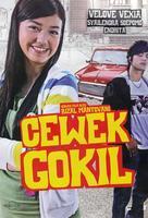 Cewek gokil - Indonesian Movie Cover (xs thumbnail)