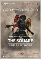Al Midan - Italian Movie Poster (xs thumbnail)