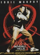 Beverly Hills Cop 3 - French Movie Poster (xs thumbnail)
