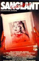 Calendar Girl Murders - French VHS movie cover (xs thumbnail)