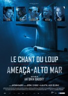 Le chant du loup - Portuguese Movie Poster (xs thumbnail)