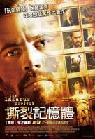 The Lazarus Project - Taiwanese Movie Poster (xs thumbnail)