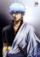 """Gintama"" - Japanese Movie Poster (xs thumbnail)"