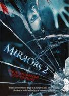 Mirrors 2 - DVD cover (xs thumbnail)