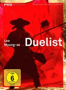 Hyeongsa - German Movie Cover (xs thumbnail)