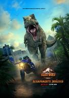 """Jurassic World: Camp Cretaceous"" - Brazilian Movie Poster (xs thumbnail)"