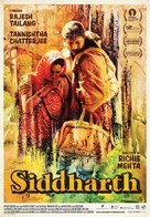 Siddharth - Canadian Movie Poster (xs thumbnail)