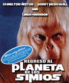 Beneath the Planet of the Apes - Spanish Movie Cover (xs thumbnail)