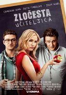 Bad Teacher - Croatian Movie Poster (xs thumbnail)