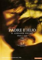 Otets i syn - Spanish DVD cover (xs thumbnail)