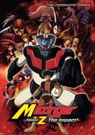 """""""Shin Majingâ shôgeki! Z hen on television"""" - DVD cover (xs thumbnail)"""