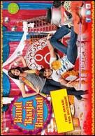 Band Baaja Baaraat - Indian Movie Poster (xs thumbnail)