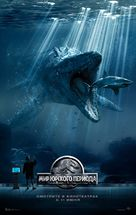 Jurassic World - Russian Movie Poster (xs thumbnail)