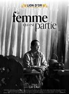 Ang babaeng humayo - French Movie Poster (xs thumbnail)