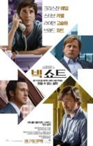 The Big Short - South Korean Movie Poster (xs thumbnail)