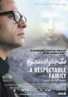 Yek Khanévadéh-e Mohtaram - Belgian Movie Poster (xs thumbnail)
