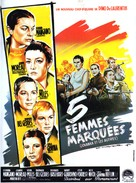 5 Branded Women - French Movie Poster (xs thumbnail)