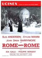 Roma contro Roma - French Movie Poster (xs thumbnail)