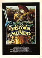 History of the World: Part I - Spanish Movie Poster (xs thumbnail)