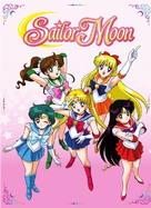 """""""Bishôjo senshi Sêrâ Mûn"""" - DVD cover (xs thumbnail)"""