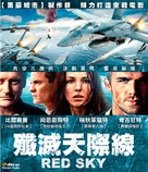 Red Sky - Taiwanese Blu-Ray cover (xs thumbnail)