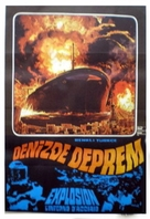 Explozia - Turkish Movie Poster (xs thumbnail)