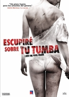 I Spit on Your Grave - Chilean DVD cover (xs thumbnail)