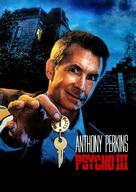 Psycho III - Movie Poster (xs thumbnail)