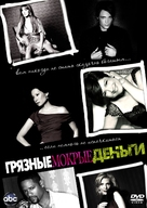 """Dirty Sexy Money"" - Russian DVD movie cover (xs thumbnail)"