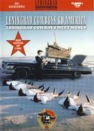 Leningrad Cowboys Go America - German DVD cover (xs thumbnail)