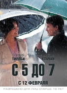 5 to 7 - Russian Movie Poster (xs thumbnail)
