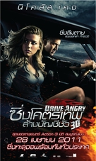 Drive Angry - Thai Movie Poster (xs thumbnail)