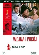 Voyna i mir - Polish DVD cover (xs thumbnail)