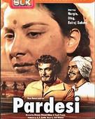 Pardesi - Indian Movie Cover (xs thumbnail)