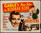 The Hucksters - Movie Poster (xs thumbnail)