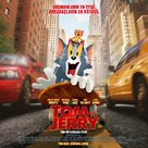 Tom and Jerry - Turkish Movie Poster (xs thumbnail)