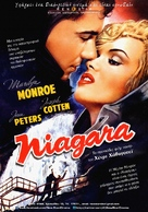 Niagara - Greek Re-release poster (xs thumbnail)