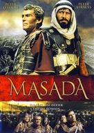 """Masada"" - French Movie Cover (xs thumbnail)"
