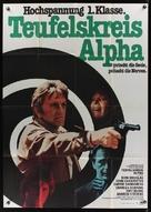 The Fury - German Movie Poster (xs thumbnail)