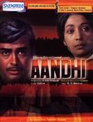 Aandhi - Indian Movie Cover (xs thumbnail)