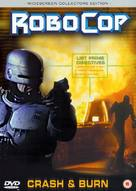 """Robocop: Prime Directives"" - British DVD movie cover (xs thumbnail)"