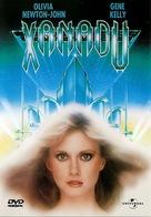 Xanadu - Swedish Movie Cover (xs thumbnail)
