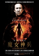 Season of the Witch - Taiwanese Movie Poster (xs thumbnail)