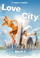 Lyubov v bolshom gorode - British Movie Poster (xs thumbnail)