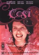 Cosi - Australian Movie Poster (xs thumbnail)
